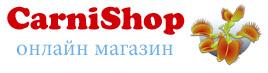 Магазин за хищни растения - carnishop
